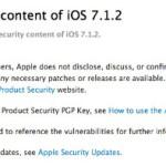 iOS7.1.2 とOS X Mavericks 10.9.4 がそれぞれアップデート!iOS7.1.2は脱獄も可能