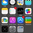 iphone_20140727_000.jpg
