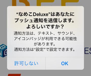 Ndx 20140717 104