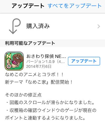 Neo 20140707 002