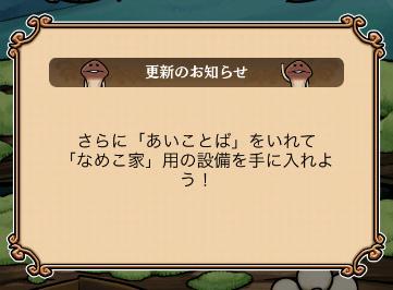 Neo 20140707 005