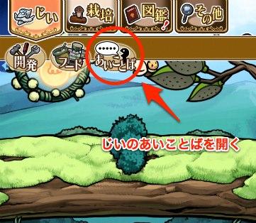 Neo 20140707 006 1