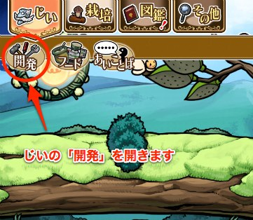 Neo 20140707 006a