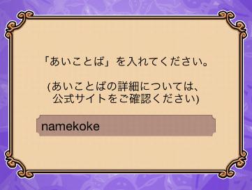 Neo 20140707 008