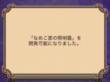 Neo 20140707 009