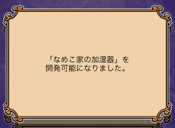 Neo 20140707 010