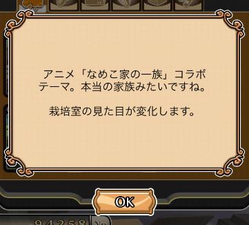 Neo 20140707 014