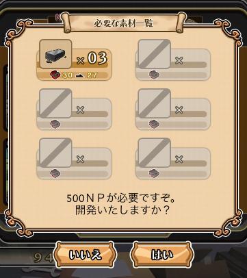 Neo 20140707 015