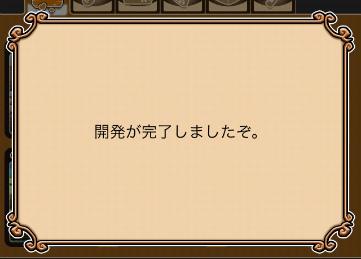 Neo 20140707 016