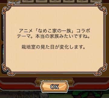 Neo 20140707 018