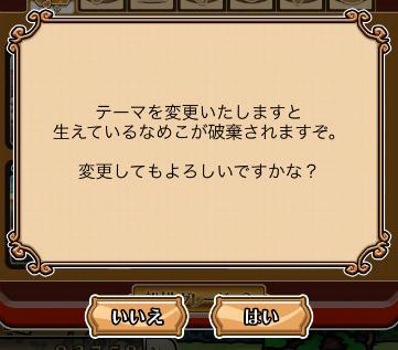 Neo 20140707 019