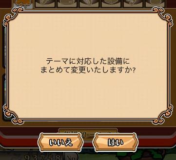 Neo 20140707 020