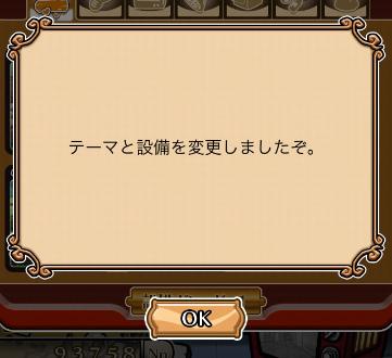 Neo 20140707 021