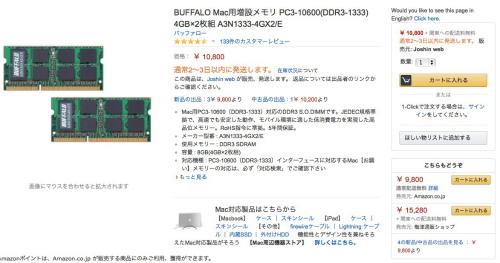 Mac 20140828 208