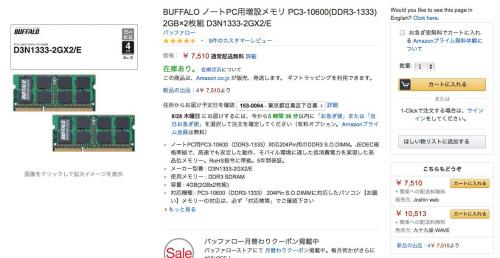 Mac 20140828 209