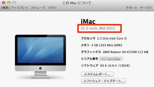 Mac 20140828 202 1