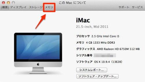 Mac 20140828 202