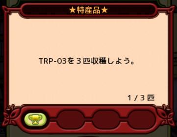 Name 20140808 143