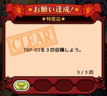 Name 20140808 147