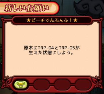 Name 20140808 155