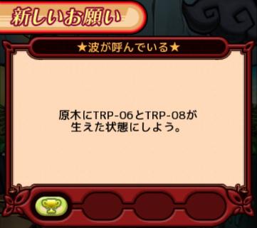 Name 20140808 178
