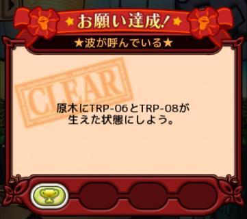 Name 20140808 300