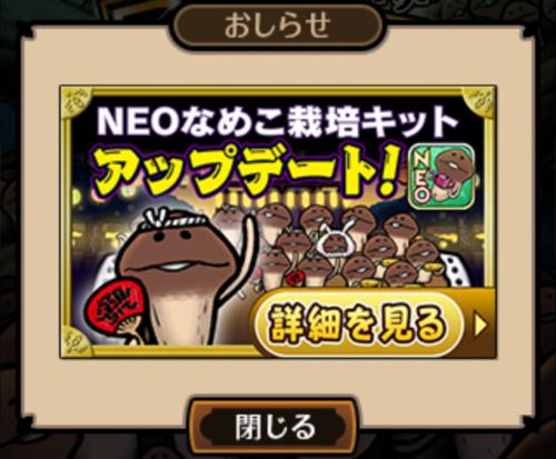 Name 20140812 300