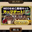 name_20140812_300.jpg