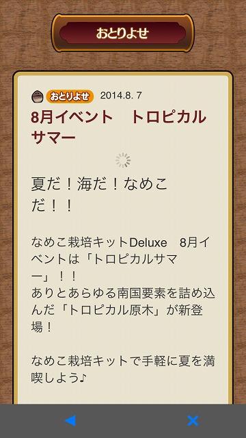 ndx_0807_IMG_0549