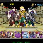 [パズドラ無課金攻略]聖の龍騎姫 古の聖刻 超級 でジャンヌダルクをノーコンゲットしてきました!