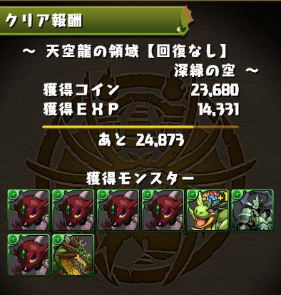 IMG 3965