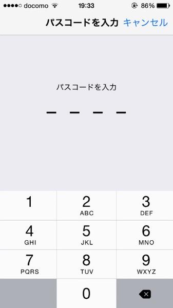 Ios8 20140926 003