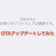 ios8_20140926_020.jpg