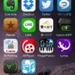 ios8_app_002.jpg