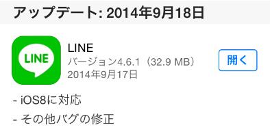 ios8_app_003