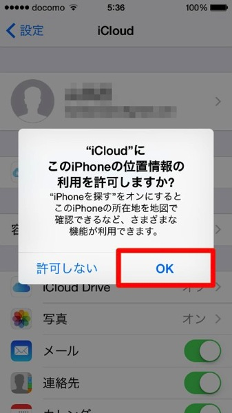 Ios8 icloud 011