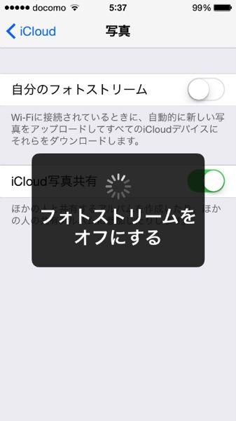 Ios8 icloud 014