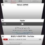 [iOS8]iPhone の Safari で大量に開いたタブを一括削除する方法