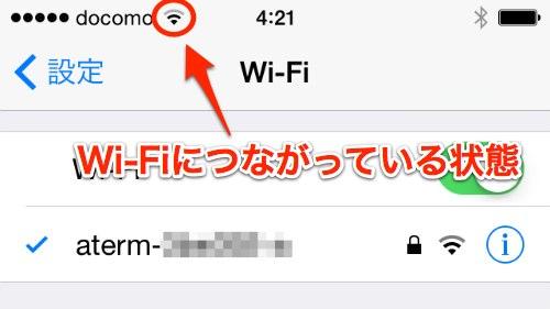 Ios8 wifi 000