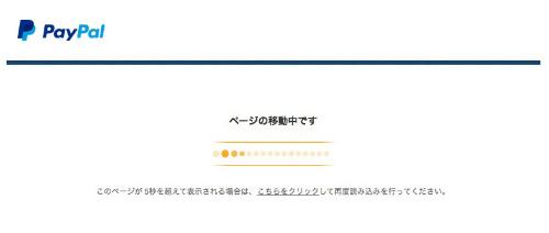 Ios 201400904 501