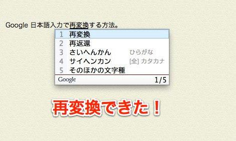 Ios 20140902 502