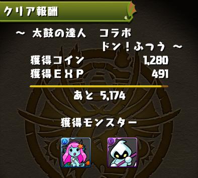 Ios 20140913 100