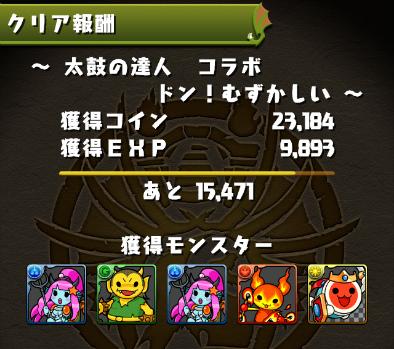 Ios 20140913 101