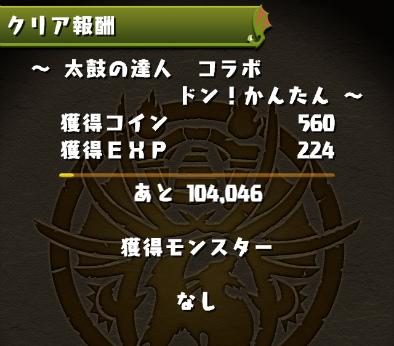 Ios 20140913 102