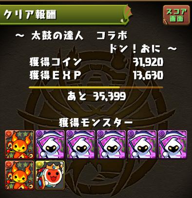 Ios 20140913 172