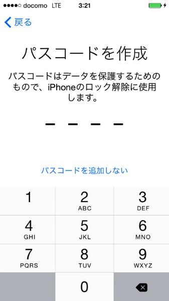 Ios 20140918 213
