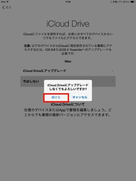 Ipad3 ios8ud 021