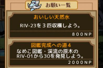 Nam 20140911 103
