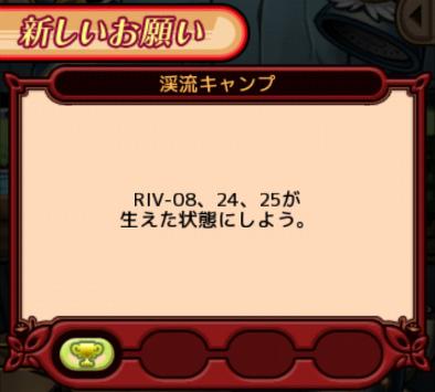 Nam 20140911 113