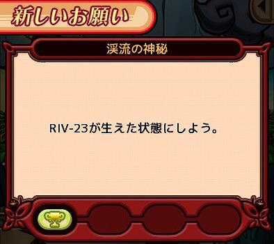 ndx_0911_IMG_4531